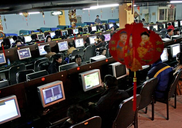 Internet cafe in Beijing, China (File)