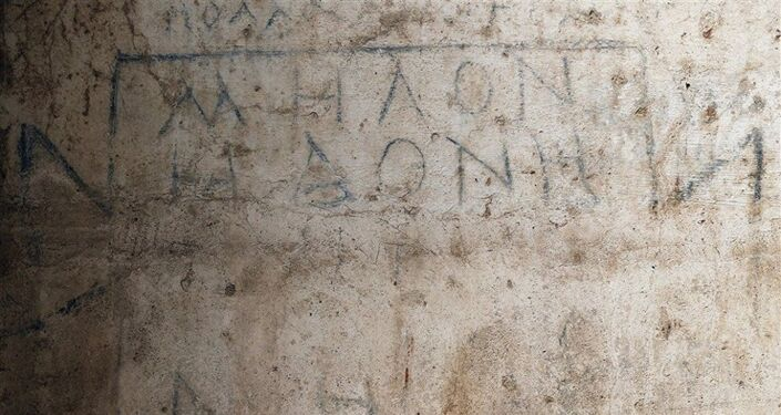 Ancient inscriptions found at an archaeological site in Izmir (Smyrna)