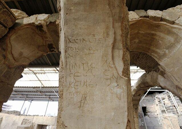 World's oldest crossword found in Turkey