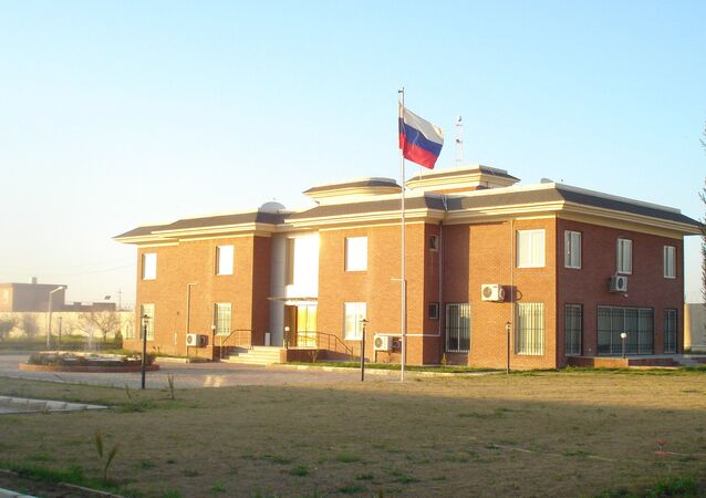 Consulate General of the Russian Federation in Erbil, Iraq