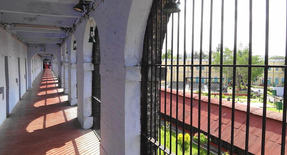 Prison, India
