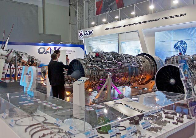 Exhibition of the United Engine Corporation (ODK) display at the ARMY-2016 forum