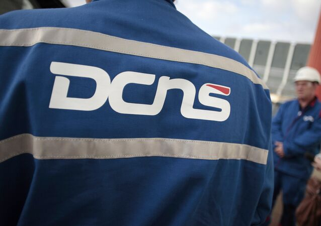 French industrial group specialised in naval defence and energy, DCNS