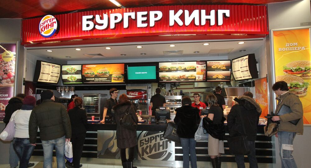 Burger King restaurant in Evropeysky Mall