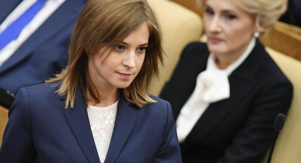 State Duma deputies Natalya Poklonskaya
