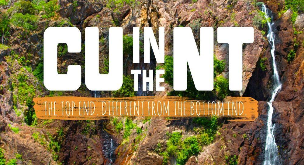 CU in the NT