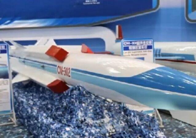CM-302 missile