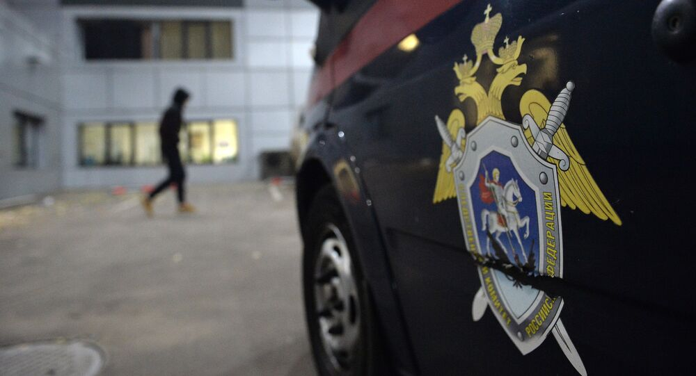 A vehicle of the Investigative Committee of the Russian Federation