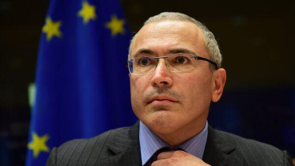 Mihail Khodorkovsky (File) - Sputnik International