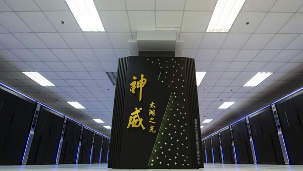 In this photo released by the Xinhua News Agency and taken on June 16, 2016, the Sunway TaihuLight, a new Chinese supercomputer, is seen in Wuxi, eastern China's Jiangsu Province - Sputnik International