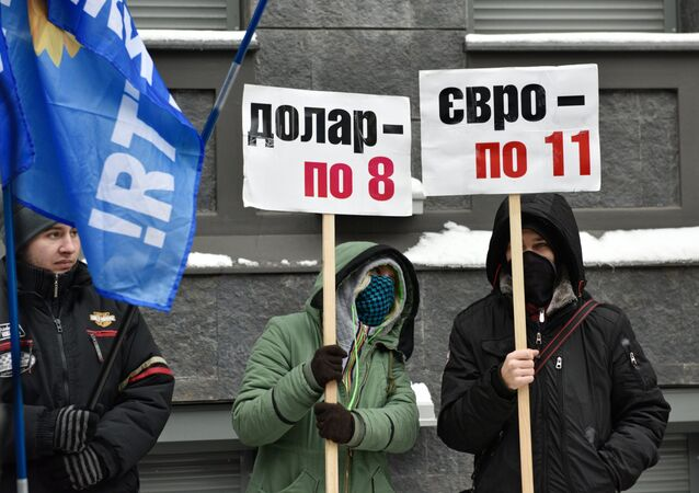 All-Ukrainian protest action of Ukrainian depositors in Kyiv