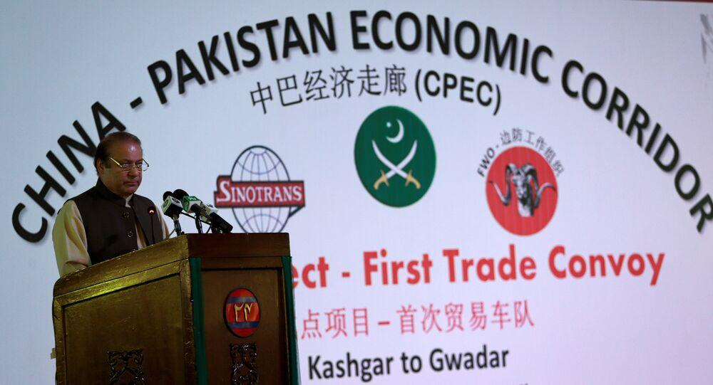 Pakistan's Prime Minister Nawaz Sharif speaks at the inauguration of the China Pakistan Economic Corridor port in Gwadar, Pakistan November 13, 2016