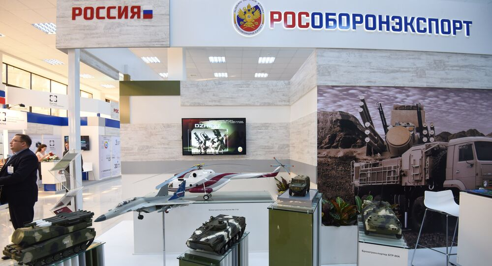 Rosoboronexport display stand
