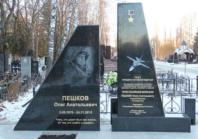 Oleg Peshkov monument