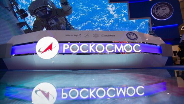 The stand of the Russian Federal Space Agency (Roscosmos). (File) - Sputnik International