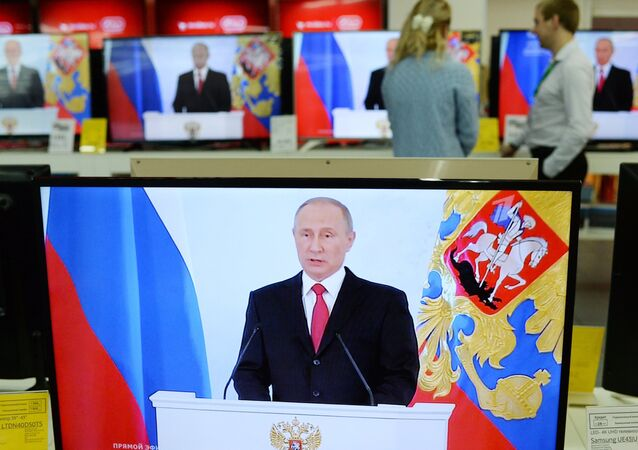 Live broadcast of Vladimir Putin's Annual Presidential Address to the Federal Assembly