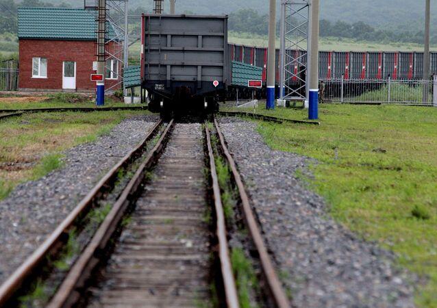 Railroad. (File)