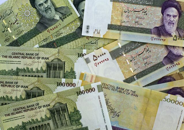 Iranian Rial