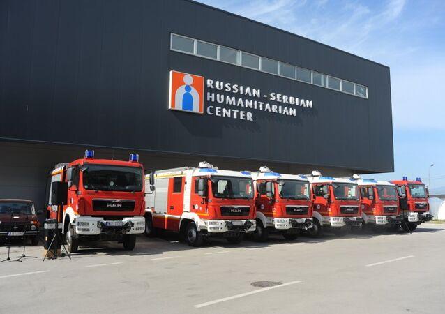 Russian-Serbian Humanitarian Center