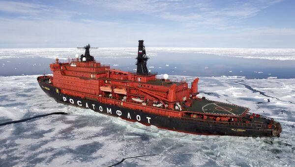 Russian Arctic National Park expedition - Sputnik International