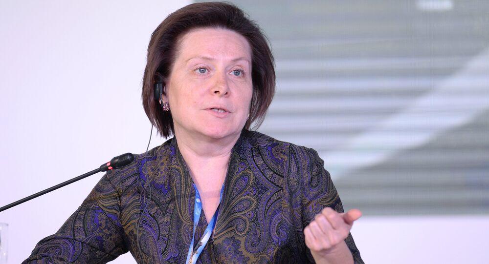 Natalya Komarova, Acting Governor of the Khanty-Mansi Autonomous Area - Yugra