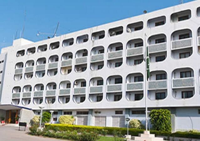Ministry of Foreign Affairs of Pakistan