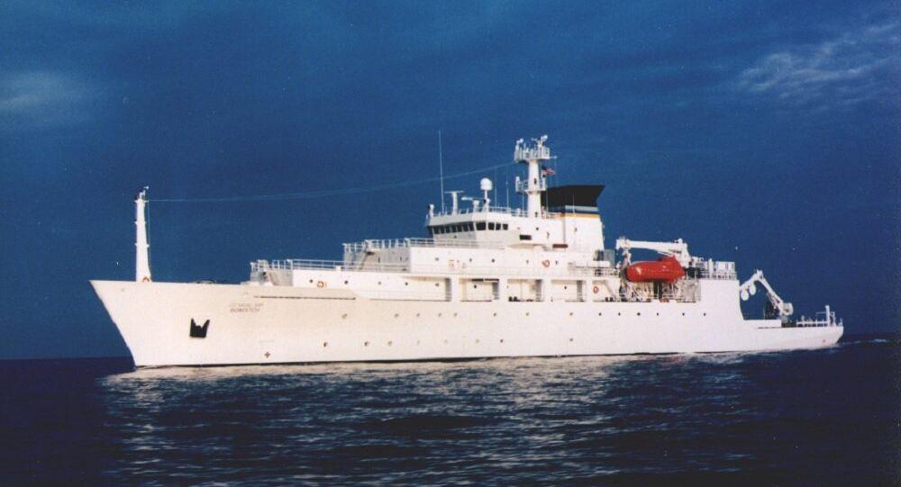 USNS Bowditch at sea. (File)
