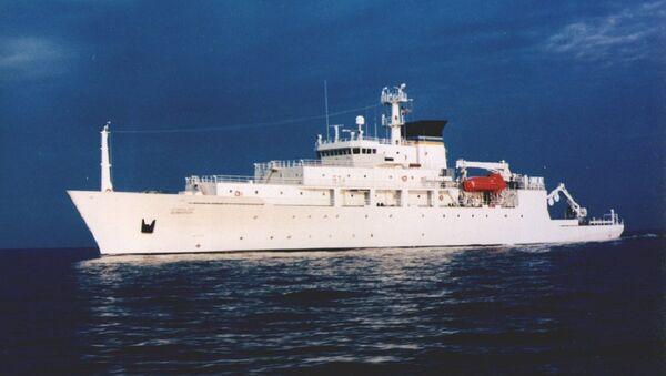 USNS Bowditch - Sputnik International