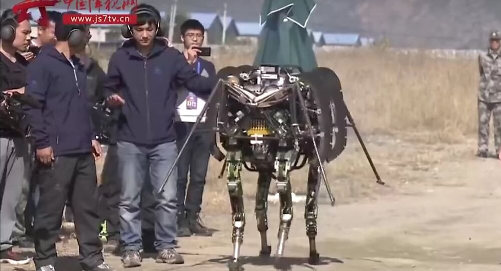 A Chinese biomorphic robot
