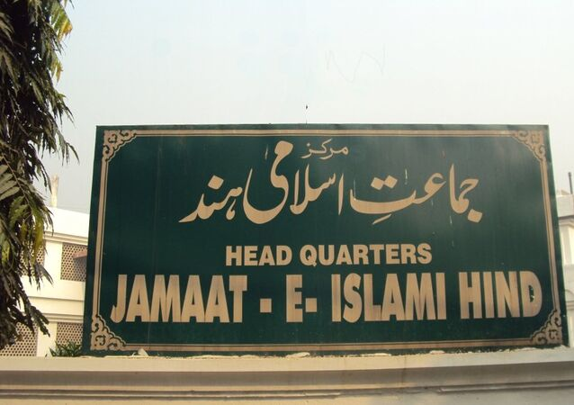 Jamaat-e-Islami Hind headquarters in New Delhi