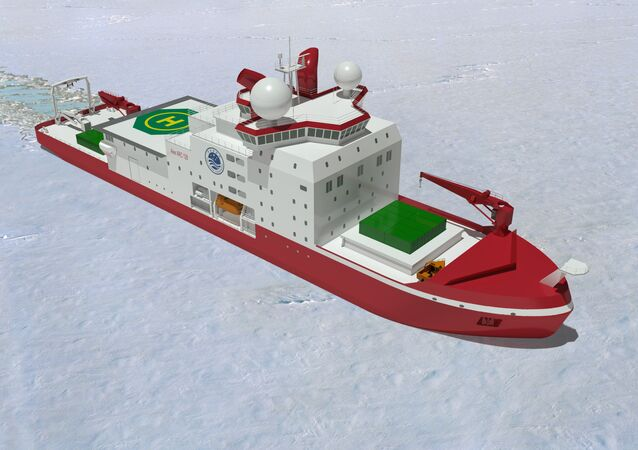 Chinese H2560 icebreaker project