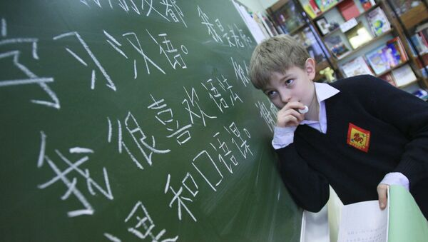 A lesson of Chinese - Sputnik International