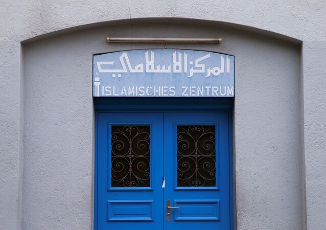 The entrance of the Islamic centre, which was attacked by a gunman, is seen in central Zurich, Switzerland December 20, 2016.
