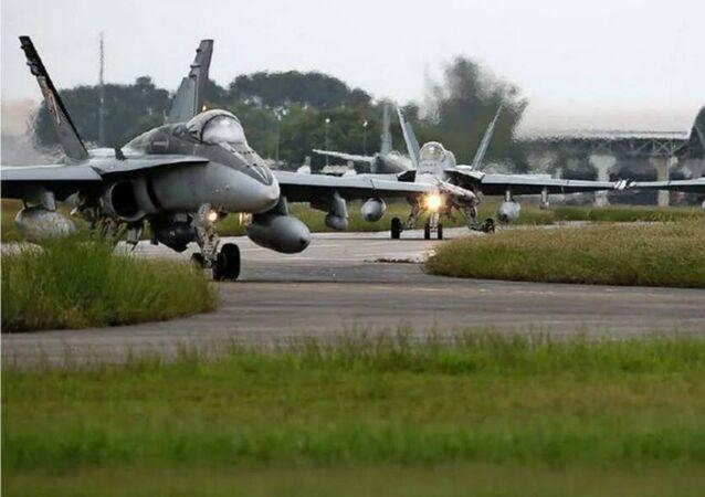 Butterworth Air Force Base
