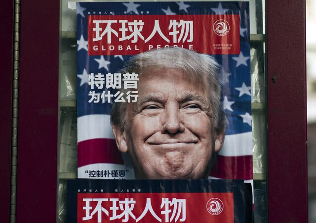 Magazine featuring US President-elect Donald Trump on the cover at a news stand in Shanghai