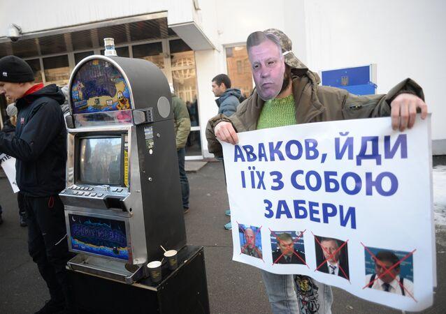 Protest demanding resignation of Ukrainian Interior Minister Arsen Avakov, in Kiev