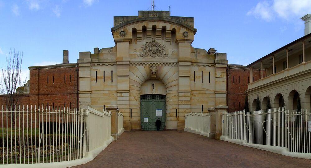 Bathurst Correctional Complex