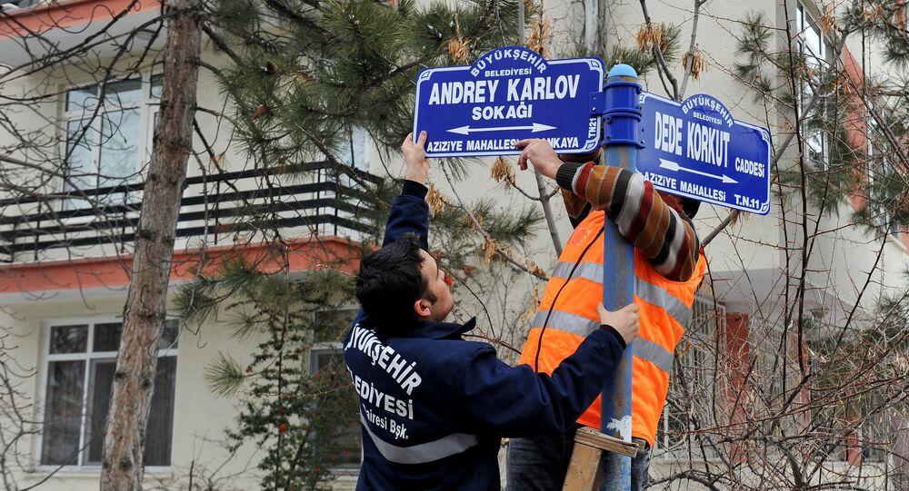 Street in Ankara renamed after Ambassador Andrei Karlov