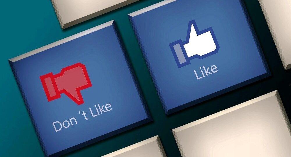 Like and Dislike