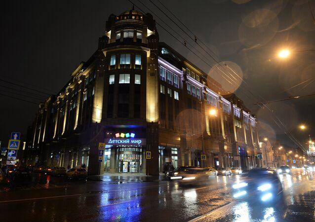 Voentorg building on Vozdvizhenka Street in Moscow