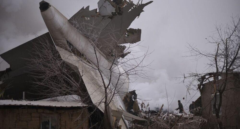 Turkish cargo plane on a flight from Hong-Kong has crashed near Bishkek, Kyrgyzstan