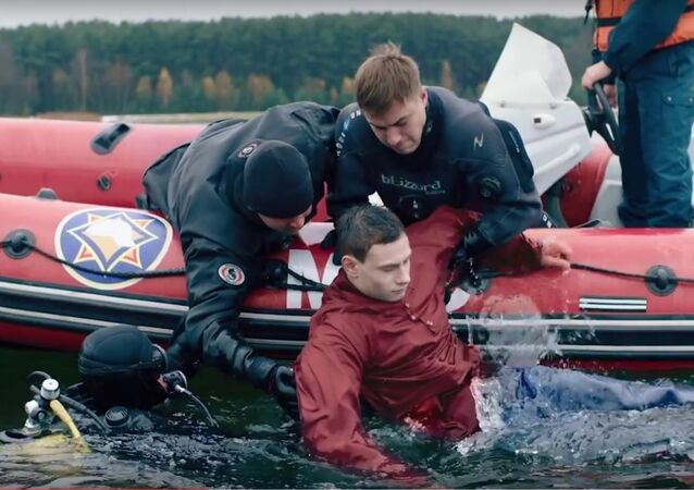 Belarusian ERCOM Video