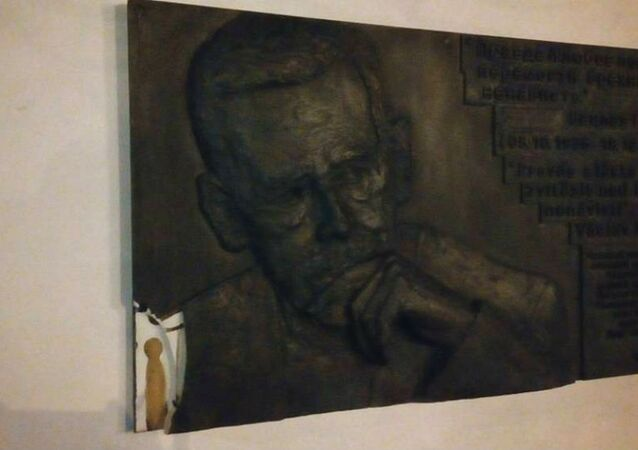 Vaclav Havel memorial plaque in Kiev