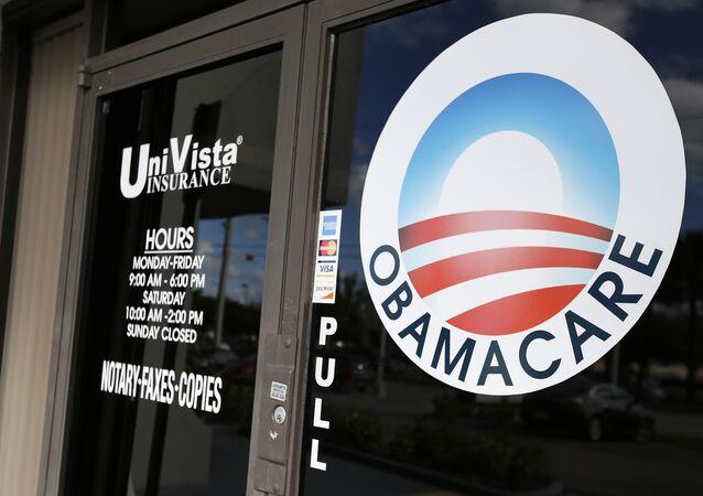 An Obamacare logo. (File)