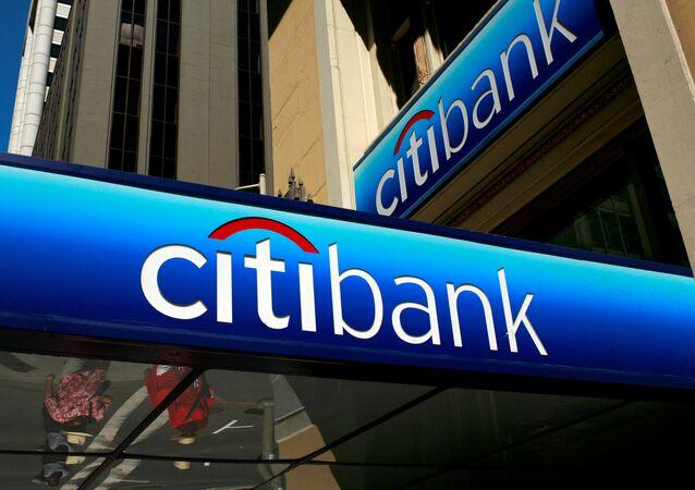 A Citibank branch logo