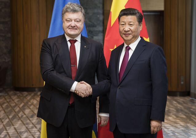 Petro Poroshenko pays working visit to Switzerland