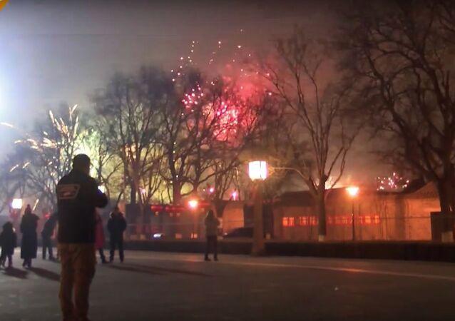 China Celebrates New Year
