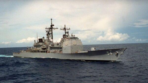 USS Antietam (CG-54) - Sputnik International