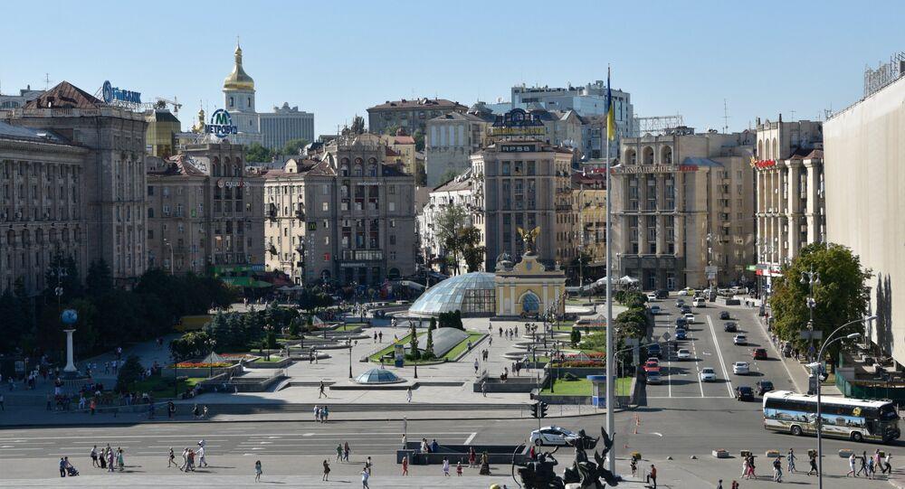 Independence Square in Kiev. (File)