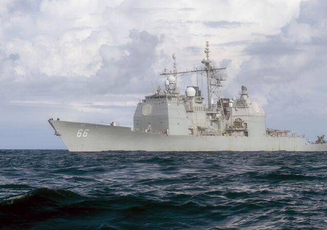 USS Hue City